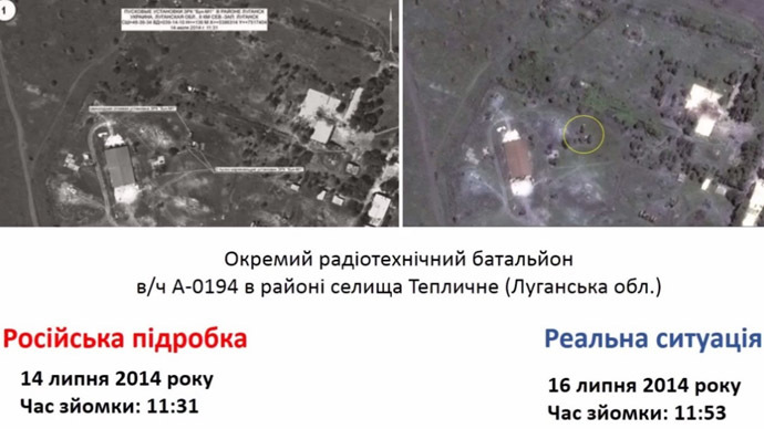 The satellite image on the left was provided by the Russian Defense Ministry on 14 July, 2014. On the right is the image that Kiev claims were taken by its satellites on July 16, 2014. Image from mil.ru