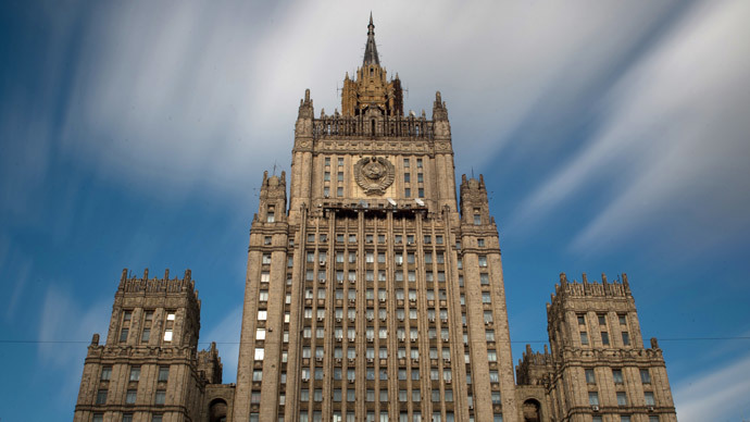 Building of the Russian Ministry of Foreign Affairs in Moscow (RIA Novosti / Maksim Blinov)
