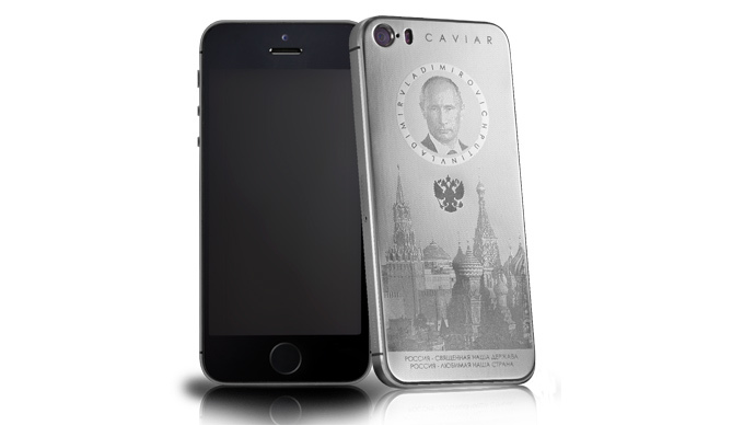 image from www.caviar-phone.ru
