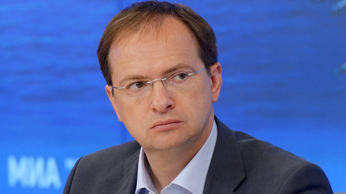 Culture Minister Vladimir Medinsky (RIA Novosti / Vladimir Trefilov)