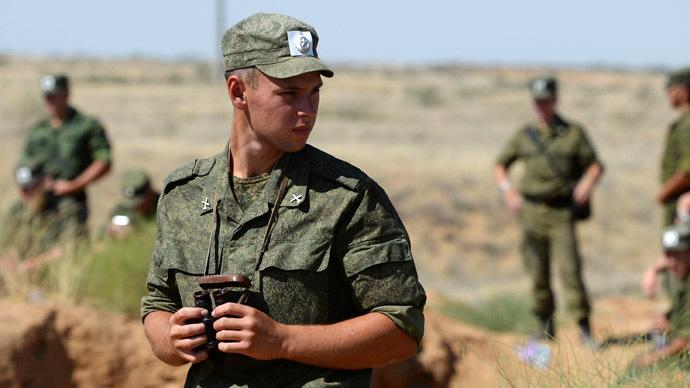 RIA Novosti/Pavel Lisitsyn