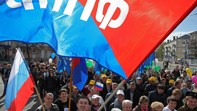 Participants of the May Day trade union's demonstrations in Kaliningrad. (RIA Novosti / Igor Zarembo)