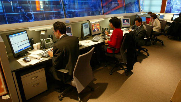 BBG Newsroom (Image from wikipedia.org)
