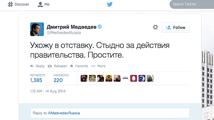 Screenshot from Dmitry Medvedev's hacked Twitter account.