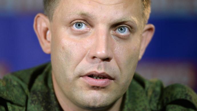 Prime Minister of the Donetsk People's Republic Alexander Zakharchenko.(RIA Novosti / Mikhail Voskresenskiy)
