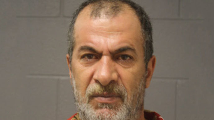 Emad Karakrah (Photo courtesy of Chicago Police Department)