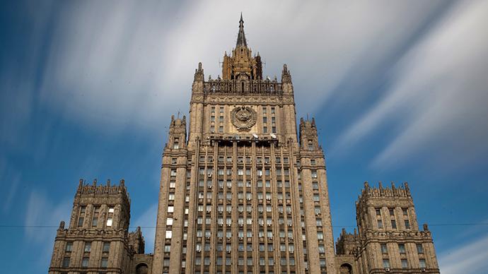 Building of the Russian Ministry of Foreign Affairs (RIA Novosti / Maksim Blinov)