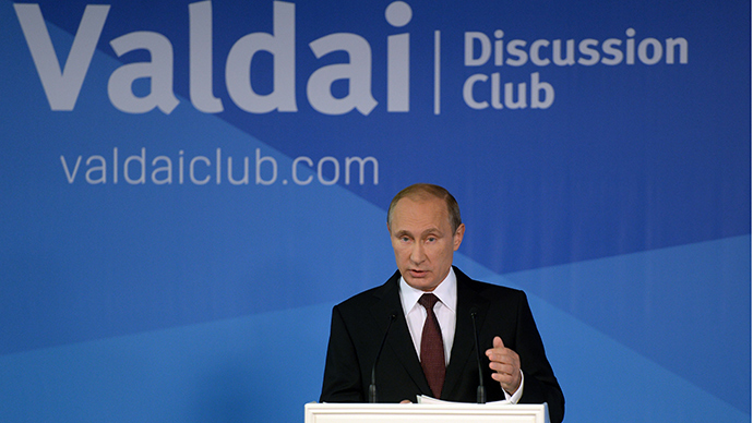 Russian President Vladimir Putin (RIA Novosti / Vitaly Belousov)