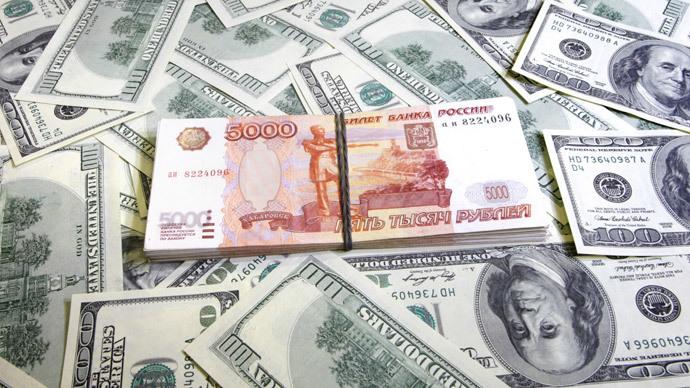 Ruská centrální banka zvyšuje sazby na 17 %! Rubl prudce posiluje