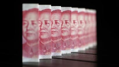 yuan.n.jpg