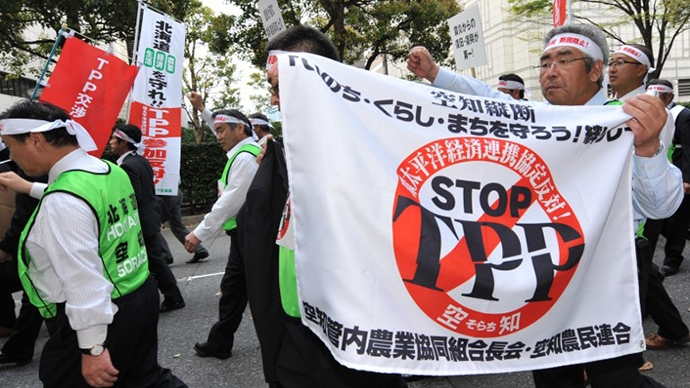 Farmers stage a demonstration march during an anti TPP ( Trans-Pacific Partnership) rally  in Tokyo on April 25, 2012. (AFP Photo / Kazuhiro Nogi)