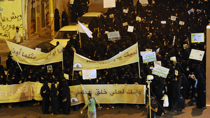 Saudi Shi'ite Muslim women take part in a protest in Qatif, against a film made in the U.S. that mocks the Prophet Mohammad (Reuters / Zaki Ghawas)