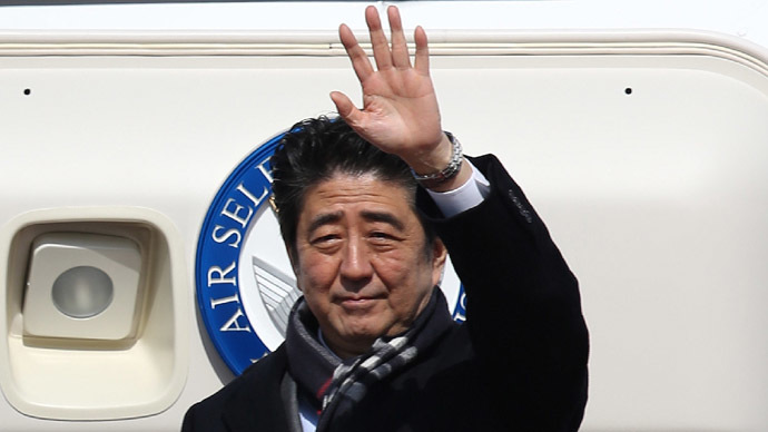 Japanese Prime Minister Shinzo Abe (AFP Photo)