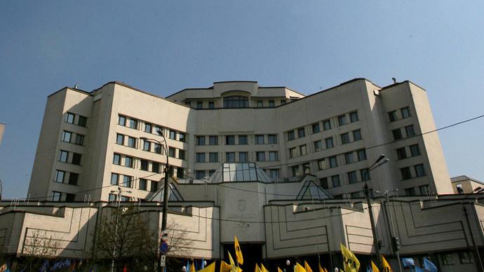 Ukrainian Constitutional court.(AFP Photo / Joe Klamar)