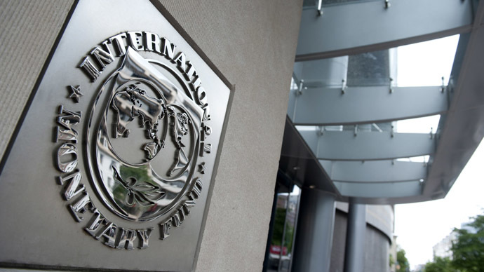 he logo of the International Monetary Fund (IMF) at the organization's headquarters in Washington, DC (AFP Photo/Saul Loeb)