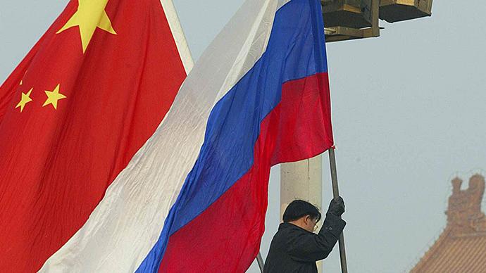 Rússia e China no Ártico
