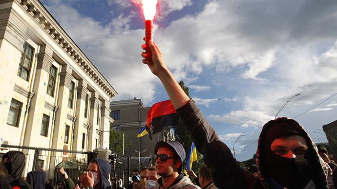 AFP Photo / Yuriy Kirmichny