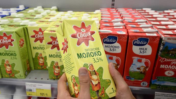 Dairy products in the Lenta hypermarket in Novosibirsk. (RIA Novosti/Alexandr Kryazhev)