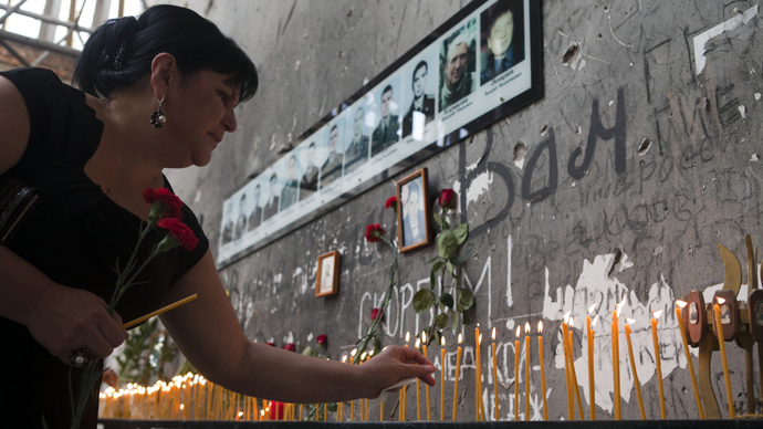 Commemorative events in memory of Beslan terrorist attack (RIA Novosti / Anton Podgaiko)