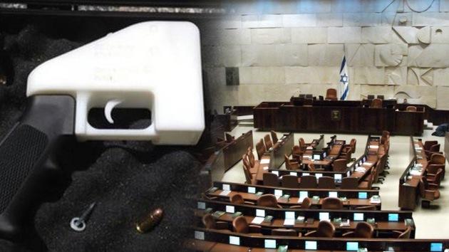 Reporteros infiltran sin problemas un arma impresa en 3D en el Parlamento de Israel