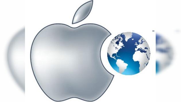 El sistema operativo iOS, actualizado para una mayor privacidad de la información personal