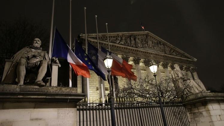 Ataques terroristas en Francia