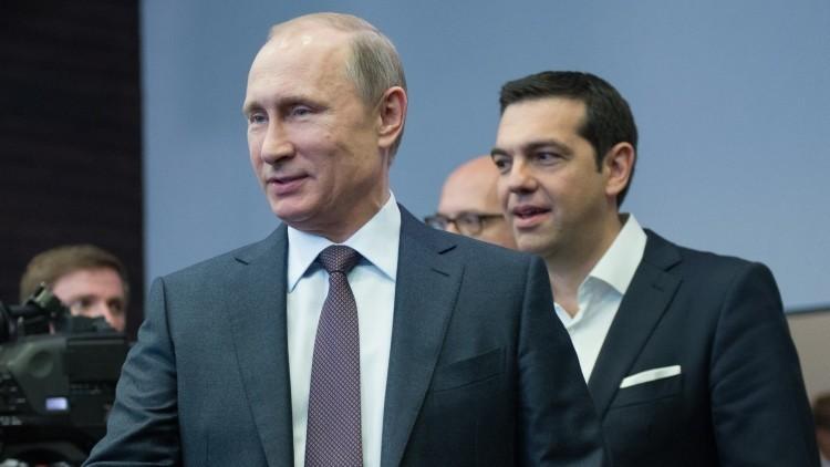 ¿Podría Rusia salvar a Grecia del hundimiento económico?