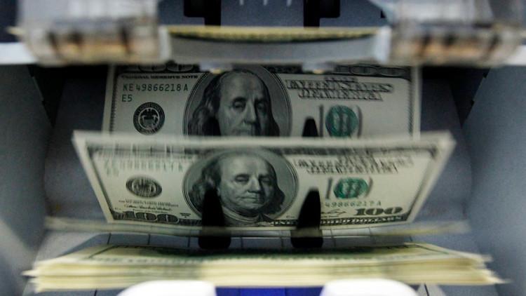 Ucrania paga 120 millones de dólares de deuda y evita un 'default' técnico