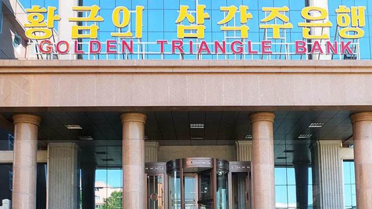 Cineasta 'abre las puertas' al mundo de un banco norcoreano