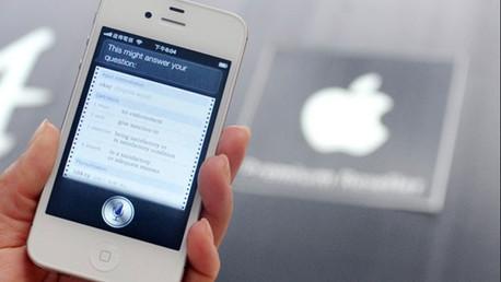 'Siri' de Apple sospechan de difusión de datos a terceros