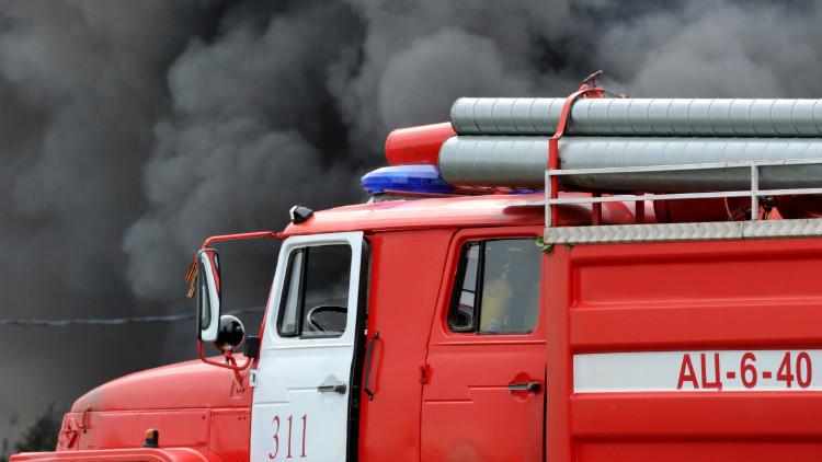 Se incendia una refinería de petróleo en el sur de Rusia