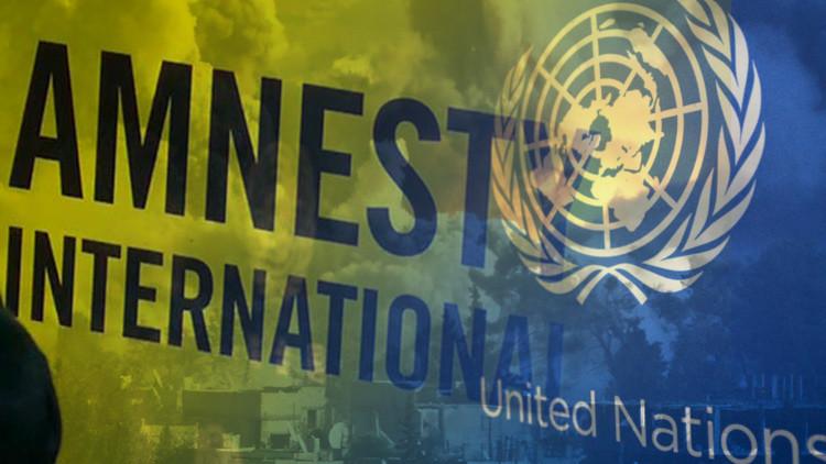 La ONU es incapaz de confirmar los datos del informe de Amnistía Internacional