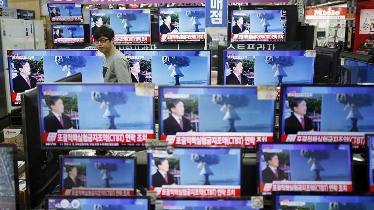 Momento histórico: Corea del Norte anuncia la prueba de una bomba de hidrógeno (Video)