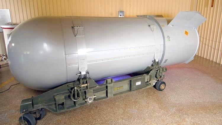¿Cómo podría un error desatar una guerra nuclear?