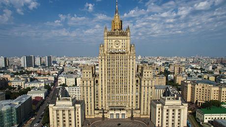 La sede del Ministerio de Asuntos Exteriores ruso en Moscú.