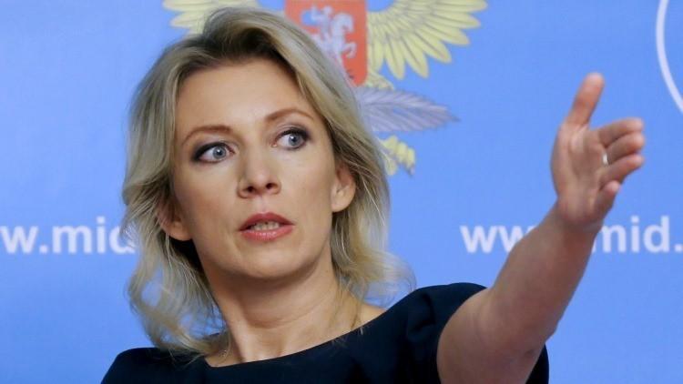 """Zajárova: La campaña electoral para la presidencia de EE.UU. es """"una vergüenza global"""""""