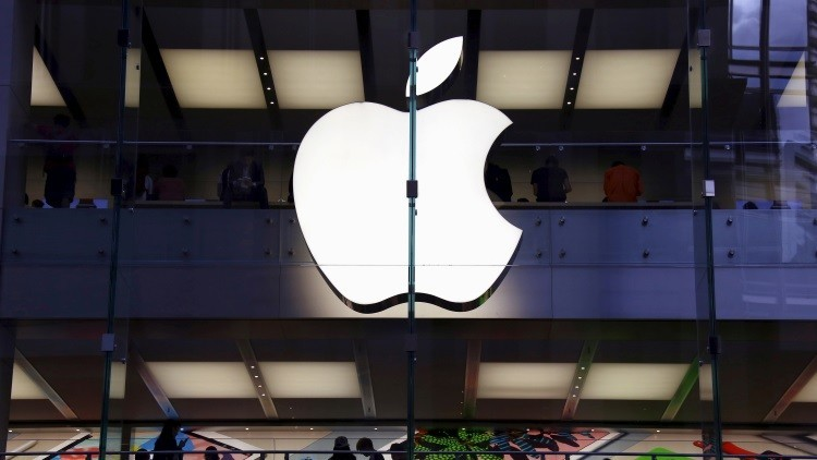 Revelan la fecha de la presentación del iPhone 8