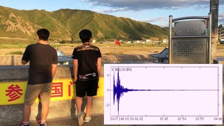 Así se escuchó la explosión nuclear norcoreana en el cercano centro geofísico de China