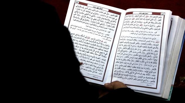Estudiantes sauditas boicotean las clases por insultos del profesor a sus creencias religiosas