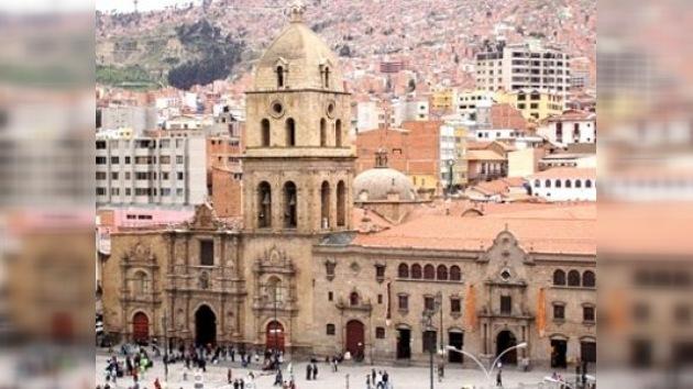Bolivia quiere proteger sus bienes culturales creando una guardia especial
