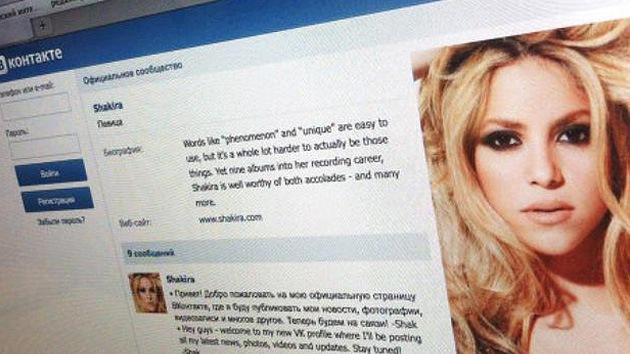 'Te aviso, te anuncio': Shakira abre una cuenta en una popular red social rusa