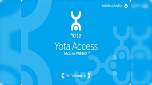 Samsung y Yota arrancarán internet móvil en Nicaragua en 2010