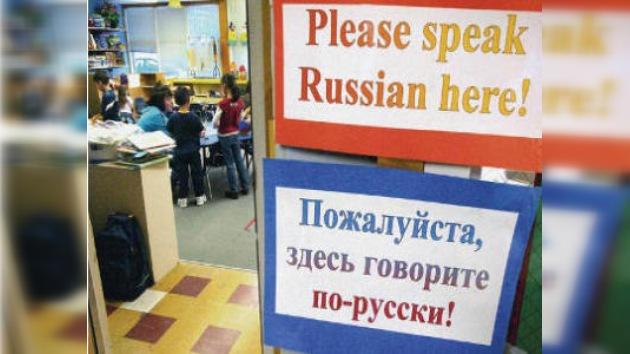 Rusia protegerá a sus compatriotas en el exterior