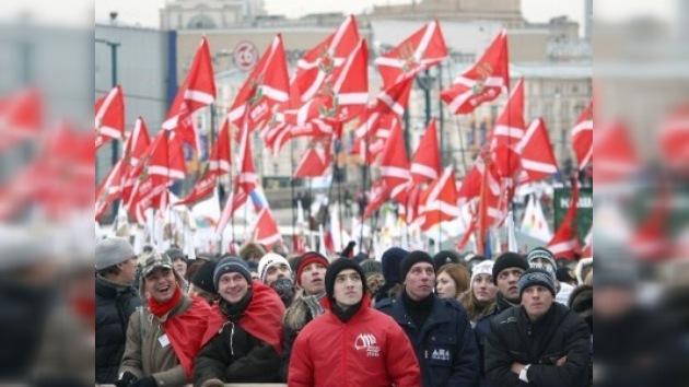 El movimiento juvenil pro Kremlin, contra las mezclas para fumar legales