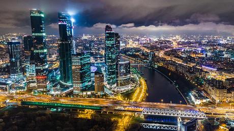 Das Geschäftsviertel der Stadt Moskau –