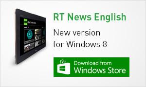 Windows 8 banner