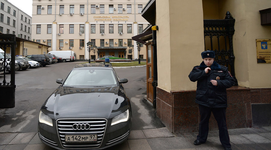 A police officer at the General Prosecutor's Office in Bolshaya Dmitrovka Street, Moscow. © Maksim Blinov
