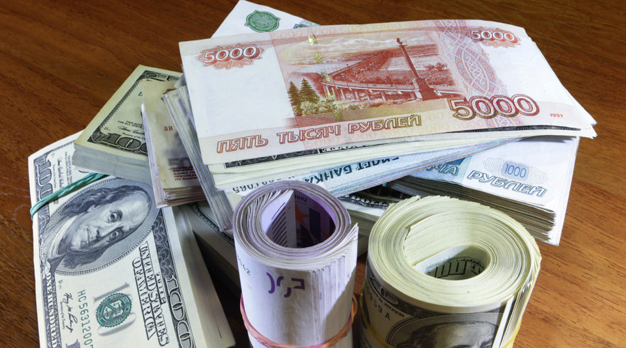 Russian ruble strengthens as Central Bank stops currency purchases
