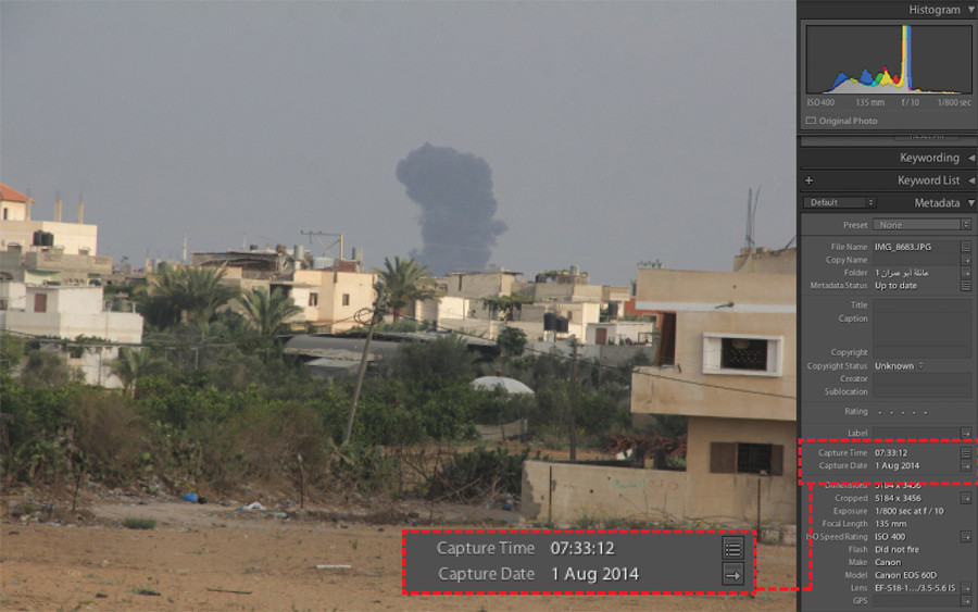 The blast of an Israeli air strike, seen from Khirbet al-'Adas, eastern Rafah, on 1 August 2014 at 7.33am. © Private.