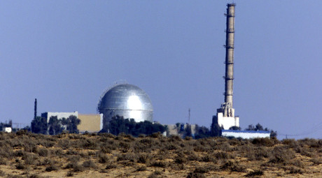 Israeli nuclear facility in the Negev Dest outside Dimona